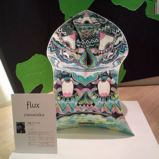 Flux Chair Gallery 斎藤ヤスタカ.jpg